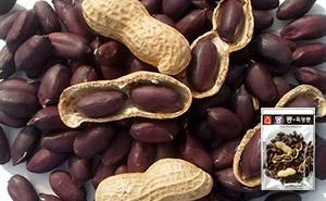 흑땅콩 씨앗 (30g)