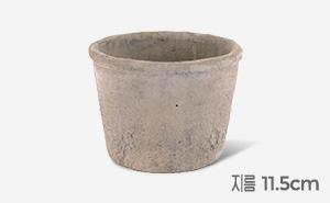 시멘트원형화분 (그레이)