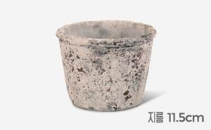 시멘트원형화분 (빈티지)