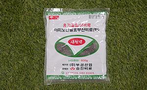 유기질 비료 600g